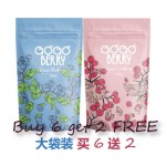 GOGOBERRY天然莓干大袋装-买6送2